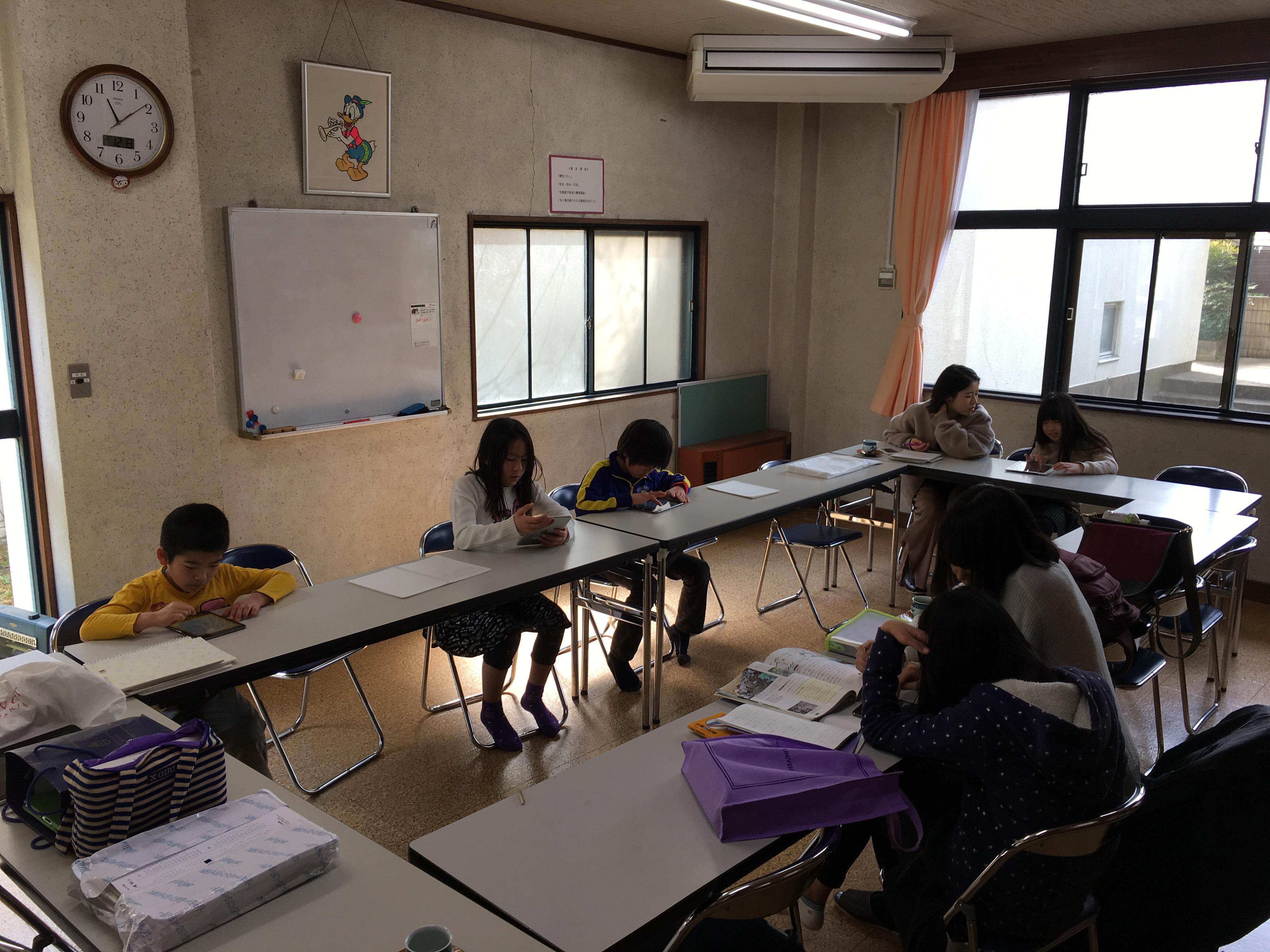 調布学園の学習支援