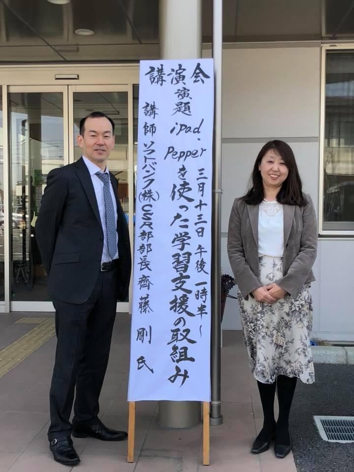 ソフトバンクのCSR部さんを招いてかささぎ講演会開催しました!