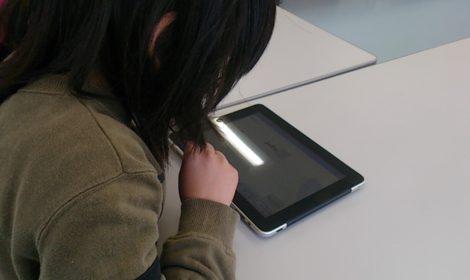 児童養護ICT学習支援