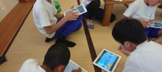 三本柳 子ども食堂 学習支援風景
