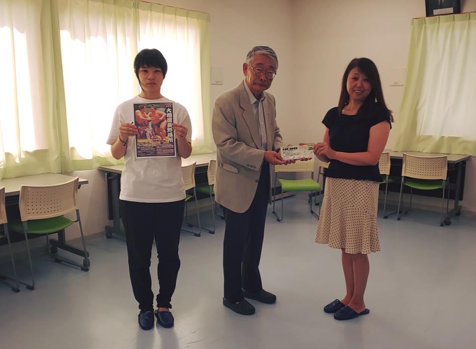 松代福祉寮の子どもたちへ、大相撲長野場所のチケットを寄付させていただきました。