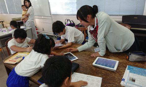子ども食堂での学習支援