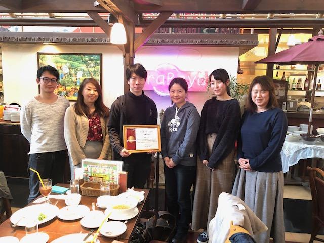 東京都内某児童養護施設支援活動