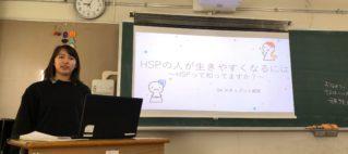 松本県ケ丘高校の課題探求発表会